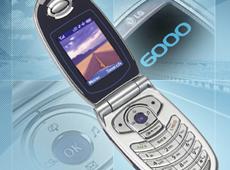"LG: ""6000"" Microsite (2006)"